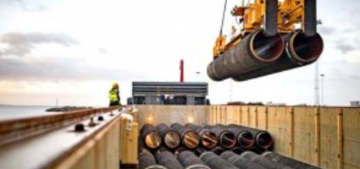 Тормоз для газа: США придумали новые санкции против «Северного потока – 2»