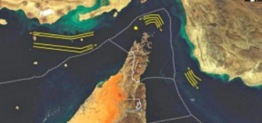 Атака на нефтяные танкеры в ОАЭ может быть операцией США