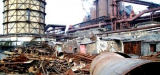Промышленность Украины превратилась в выжженную землю