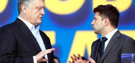 Зеленский добился тайных договоренностей с Порошенко