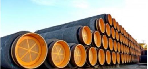 Три главные угрозы поставкам российского газа в Европу