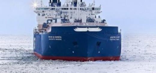 """Газ с Ямала и его """"поход на восток"""" как старт коммерческой эксплуатации СМП"""