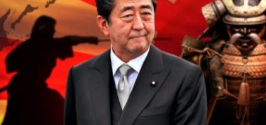 Япония ищет у россиян ключ к возврату Курил