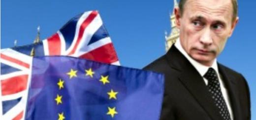 Кошмарное будущее Евросоюза: «Путин, Джонсон и Фарадж нас уничтожат»
