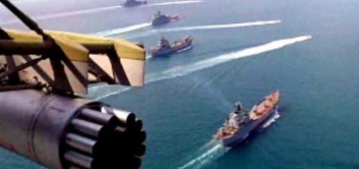 Провокации у берегов Крыма – месть за утрату позиций НАТО в Причерноморье