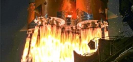 У российской космонавтики появились новые мегапроекты