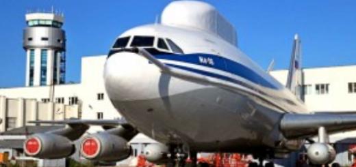 «Летающий Генштаб» получит новые возможности