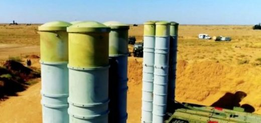 Эксперт назвал «ударом из-за угла» появление в США комплексов С-300ПТ