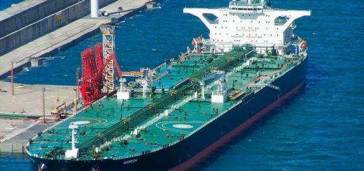 Китай поймали на нарушении санкций США по иранской нефти