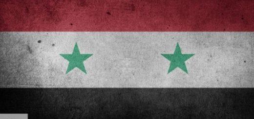 Турция война в Сирии