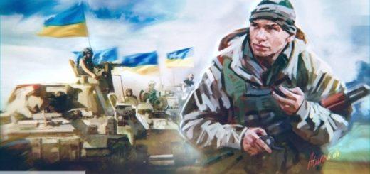 ВСУ война