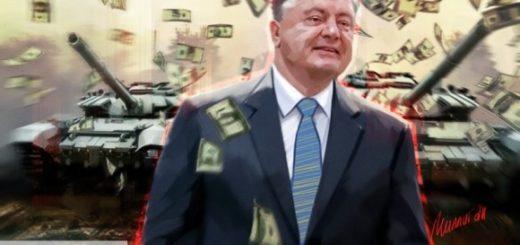 Преступления Порошенко будут расследовать украинские и иностранные специалисты