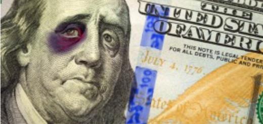 Финансовая элита США ждет новый кризис, «если не удастся поджечь мир»