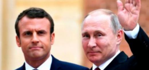 Почему Путина и Зеленского нет на праздновании во Франции
