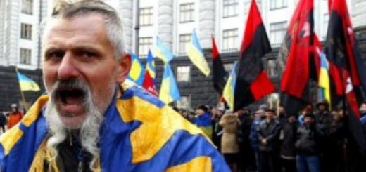 Как Россия может заставить Украину забыть о Крыме