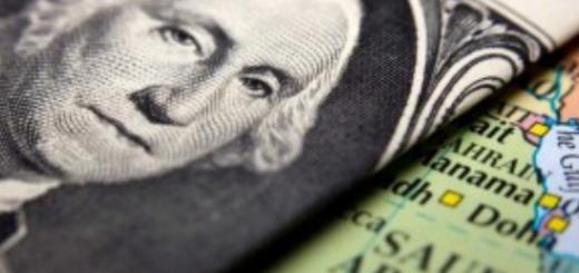 Американские СМИ: планета уползает из-под власти доллара, что делать