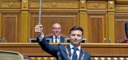 В Киеве появились новые силы. И снова смотрят на Москву
