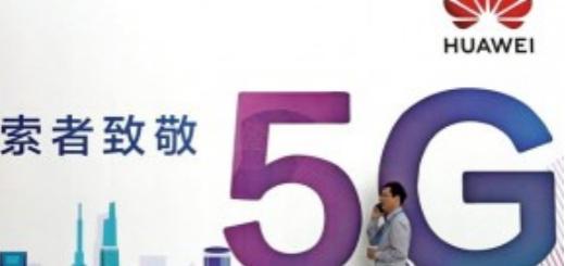 Почему сделка российской МТС и Huawei напугала США