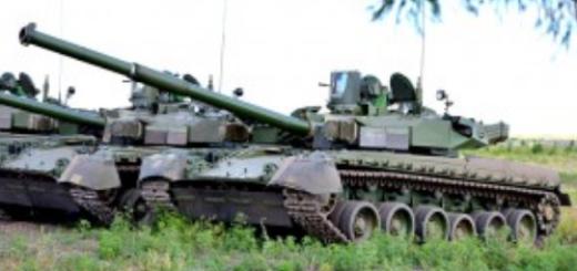 Украинское танкостроение скоропостижно скончалось