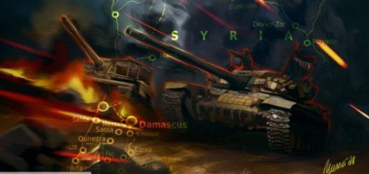 «Джебхат ан-Нусра» готовится напасть на сирийскую армию