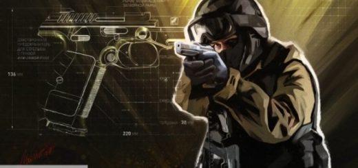 Новый российский пистолет впечатлил американских экспертов