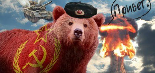 Британский эксперт назвал Россию одним из влиятельнейших государств мира