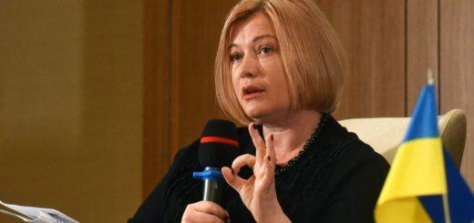 Геращенко решила дать Зеленскому урок географии, но провалилась сама