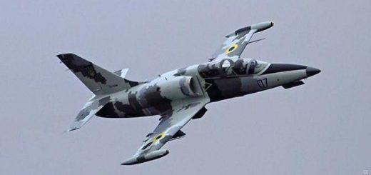 Под Харьковом рухнул самолёт