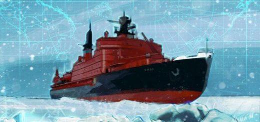 Клинцевич: РФ пресечет провокации корабля ВМС Норвегии в водах Севморпути