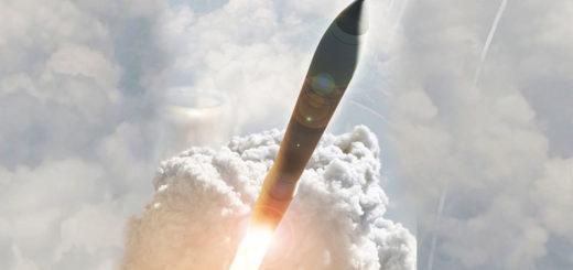 Американская ракета, которую Россия считает угрозой