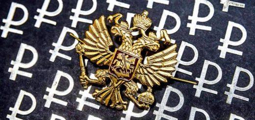 Почему россияне забрали из банков полтора триллиона рублей