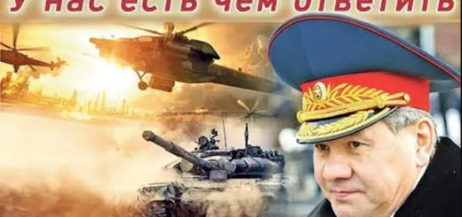 Под боком у НАТО появится новая российская дивизия