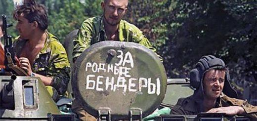 Русская победа. После катастрофы